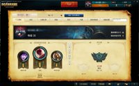 accounting games - League of legends Chinese server Game account for sale