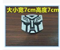 autobots car sticker - Transformers sticker metal three dimensional modified logo decoration personality autobots reflective car stickers car supplies