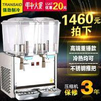 Wholesale TRANSAID cold drink machine juice machine machine double cylinder cold tea machine hot spray mixing machine business
