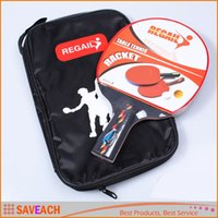 Wholesale High Quality Table Tennis Rackets Pimples in Rubber Bat Ping Pong Paddle Racket blade Ball Racket Pouch