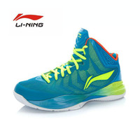 basketball shoe technology - Li Ning Cloud Technology Damping Mens Basketball Shoes High Top Man Basketball Sneakers Hard Court Authentic Sport Shoes
