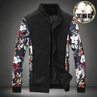 Wholesale M XL autumn warm fashion leisure wadded thickening cotton padded jacket winter men s