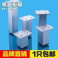 adjustable furniture leg - Yi Jia Aluminum Alloy adjustable cabinet legs TV cabinet cabinet feet foot foot sofa furniture table leg pad thickening