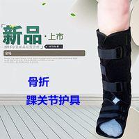 ankle splint - Medical ankle ankle orthosis ankle brace ankle fracture twisted leg plaster splint