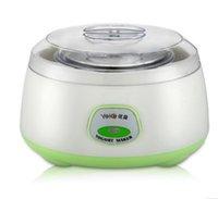 Wholesale MC stainless steel yogurt machine automatic household natto yogurt machine V
