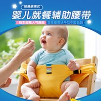 Wholesale Baby Feeding Chair Portable Infant Baby Booster Seats Toddlers Children Feeding Dining Chair Safety Belt Folding Cadeira
