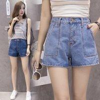 Wholesale 2016 summer heat han edition loose women s casual pants plus size supersize show thin denim shorts