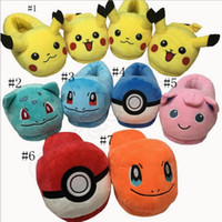 Wholesale Poke Character Plush slipper Pokeball Pikachu Squirtle Charmander slippers Indoor shoes cotton padded shoes designs LJJO636