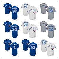 Wholesale 2016 Postseason Patch Toronto Blue Jays Tulowitzki Encarnacion Josh Donaldson Bautista Pillar Baseball Jays Jerseys