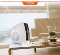 Wholesale MinF03 W mini warmer fans Heater Portable warm feet ceramic electric heater mini electric heater space warmer