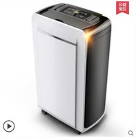 Wholesale Dehumidifier home silently Purify air dehumidification drying drying the basement Dehumidifiers