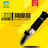 Wholesale 113 new Handheld portable refractometer for Brix ATC cutting oil sugar glucose