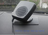 automotive electric heaters - car defrosting electric heating heating V150w automotive heaters energy conservation safe and reliable