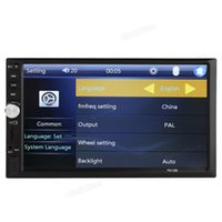 1080p mp4 player - 7 inch HD P Touchscreen Car FM Radio Receiver Bluetooth MP5 MP4 Player with Wireless Remote Control Double DIN CMO_205