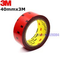 automotive attachment tape - mm x Meter M Tape Automotive Auto Truck Car Acrylic Foam Double Sided Attachment Strong Adhesive Tape