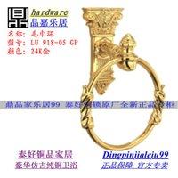 Wholesale Taiwan globallinks topsystem copper copper antique bathroom pendant hanging ring frame LU GP towel ring