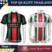 Wholesale Thai version of the quality Palestino Chile football club Team Jersey Map of Palestine Maillot Rare Deportivo Palestine Jersey