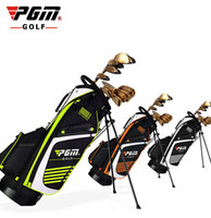 Wholesale Production PGM New Product Golf Stand Men Bag Bracket Gun Package Exceed Light Portable Edition Support Golfbag Shoulder Straps