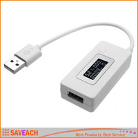 Wholesale Newest LCD USB Charger Capacity Current Voltage Tester Meter For Cell Phone Power Bank