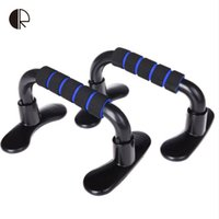 Wholesale Types Fitness Body Building Equipment Perfect Chest Bar Push Up Stands Hand Stand Bars High Quality SE023