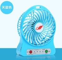 baby outdoor gear - Portable Outdoor Fan Travel Fan Mini Electric Fan with Strong Wind Rechargeable Lithium Battery USB Cable with Retail box DHL Free