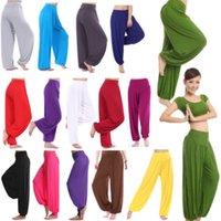 baggy aladdin pants - Women Harem Genie Aladdin Causal Gypsy Dance Pants Trousers Baggy Jumpsuit Colourful