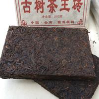 al por mayor puerh madura-¡Venta de liquidación! 2005 años Envejecido ladrillo 250g del té de Puer, viejo rey del árbol maduro / Shu Cha Puerh Promoción PP-024 wolesale