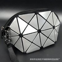 aluminum lattice - Japanese latest new BAOBAO Lssey Miyake cosmetics bag women laser lattice Zero bag Miyake handbags