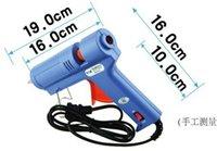 Wholesale TGK Tak high hot melt glue gun glue gun with a switch MM W W W W EVA tape
