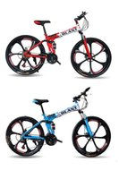 Wholesale DLANT Land Rover Folding bicycles Six spokes inch speed mountain bike Suspension Man Bicycle quot