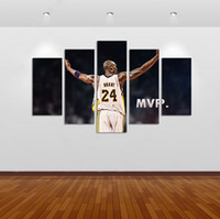 basketball picture frames - 5 Set No Framed HD printed canvas painting basketball MVP Stars poster canvas print art modern wall art picture for living room