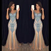 beaded godet dress - Lavender Nude Sleeveless Mermaid Prom Dresses Gorgeous Jewel Bateau Sleeveless Lace Applique Beaded Bodice And Godet Tulle Skirt