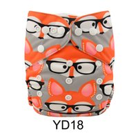 baby hp - Baby Fox Pocket Diaper Baby fox Diapers Infant Diapers Kids Diapering Baby Kids Maternity HP