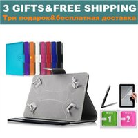 alcatel tablets - For Alcatel ONETOUCH ONE TOUCH Pop S Pixi inch Universal Tablet PU Leather Magnetic Cover Case Gifts