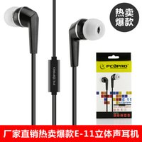Wholesale E high resolution in ear headphone are designed to revel the full sound of today s digital music including sonically demanding hip hop