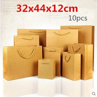 bean bag boxes - 32x44x12cm Zipper standing Composite materials kraft paper pack bag Pack gift boxes coffee bean tea candy dry goods pouch