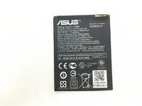 asus mobile battery - 2000mAh High Capacity Mobile Phone Original Extended Backup Battery for ASUS CP11P1506