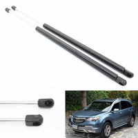 acura mdx honda - 2pcs Rear Hatch Liftgate Tailgate Gas Charged Lift Support For Acura MDX