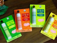 Wholesale The new high quality make up natural lip balm lip balm piece