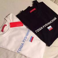 anti print - Gosha Rubchinskiy Summer T shirt Women Men High Quality Gosha Flag Cotton T shirt Yeezus Gosha Rubchinskiy T shirts