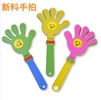 Wholesale cm colorful small Plastic Clap For Palm Shoot Toy Clap Hands Device for Festival Party sound toys