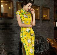 Wholesale slim elegant Silk cheongsam dress qipao traditional Chinese dress Yellow vintage dresses chinese qipao Yellow