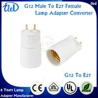 Head Lights base socket adapter - G12 To E27 Lamp Holder Base Bulb Socket Adapter G12 To E26 Fireproof Material Halogen Edison LED Light Adapter Converter