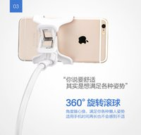 acc bracket - Lazy support degree rotating bracket flat mobile phone Bed with the card buckle type desktop general mobile phone clip mobile phone acc