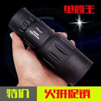 Cheap Wholesale-NBYT HD high-powered telescope concert fishing night vision binoculars outdoor tactical military fans supplies