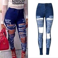 Wholesale Fashion Summer punk street style Women Robin Jeans ripped Holes Harem Pants Jeans Slim vintage boyfriend jeans for women nvjkgbuy