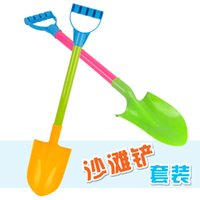 Wholesale Only Dress Sandy Beach Toys Shovel Suit Sandy Beach Plastic Children s Toys House