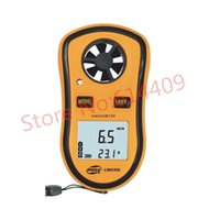 benetech anemometer - Benetech GM Digital Anemometer Air Wind Speed Velocity Flow Meter Bar Graph C F Thermometer