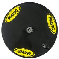 Wholesale Full carbon disc wheel c track bike road bike super light design disc wheels clincher tubular disc wheelset