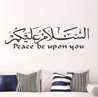 arab people - MS1077 cm Muslim Arab Series large Wall art stickers Wall Decals Vinyl wall Sticker Decor Hand Painted wall sticker high quality